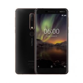 Nokia reservedele